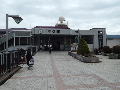 ushiku-1.jpg