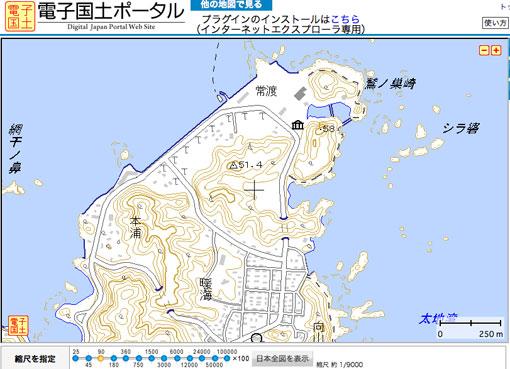 washinosuzakiM.jpg