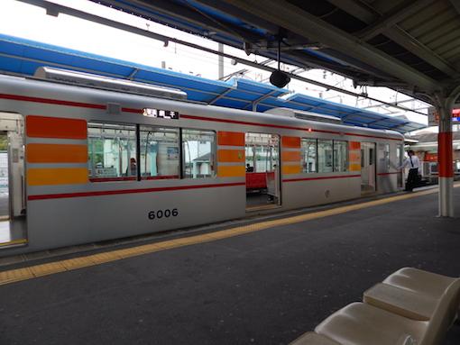 washizaki09.JPG