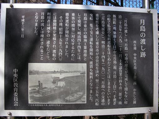 watashijidok02.jpg