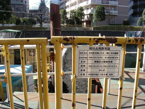 yakatabune08.jpg